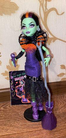Кукла Монстер Хай Каста Фірс Monster High