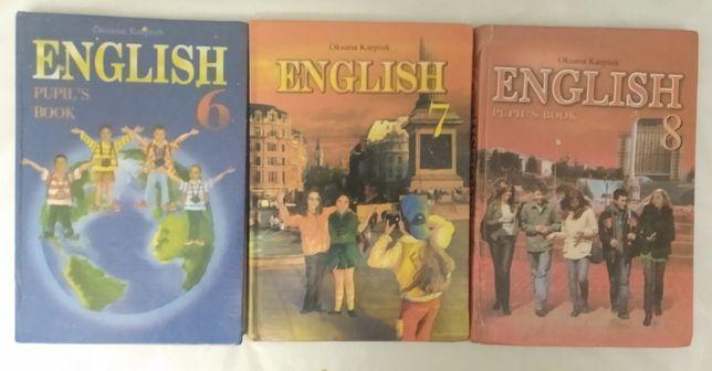 ЦЕНА ЗА ВСЕ. Учебники по английскому языку за 6, 7 и 8 классы
