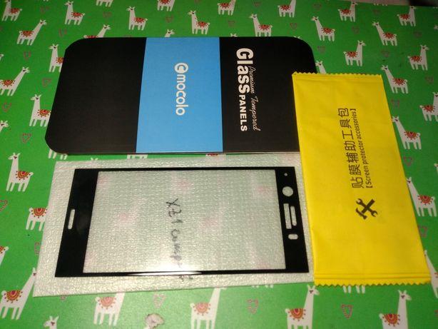 Защитное стекло для Sony XZ 1 Compact