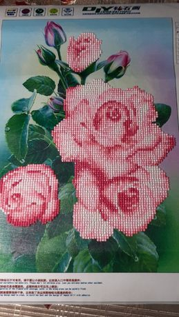 Алмазная вышивка . Розы.