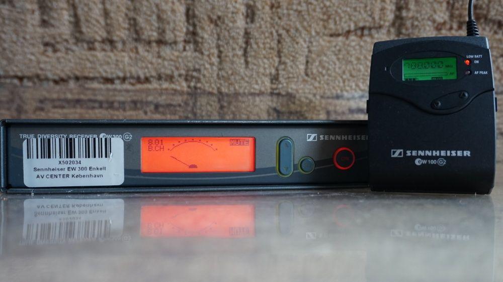 Sennheiser SK100G2D nadajnik+odbiornik EM300G2D