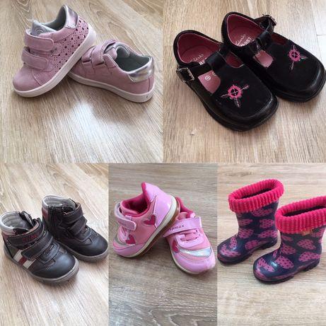 Дитяче взуття черевички, кросівки,туфельки, гумові чобітки.(ботинки)