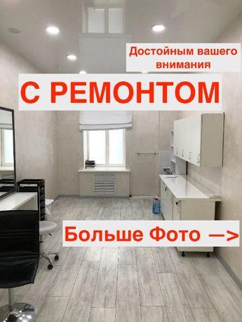 Аренда 166м2 ФАСАД , С РЕМОНТОМ Пушкинская 11, Прорезная Хмельницкого