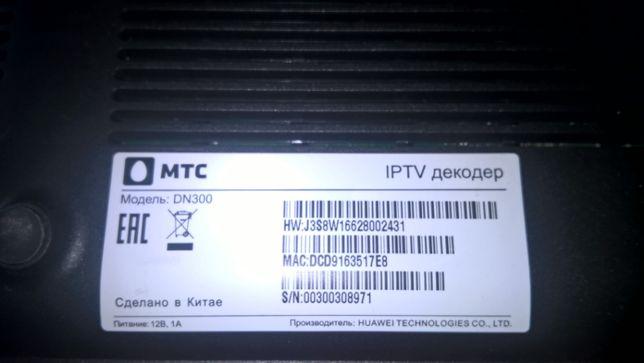продам IPTVдекодер DN300 цифрового телевидения