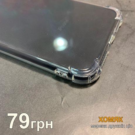 Прозорий чехол противоударний з подушками безпеки iPhone 11 8 plus x