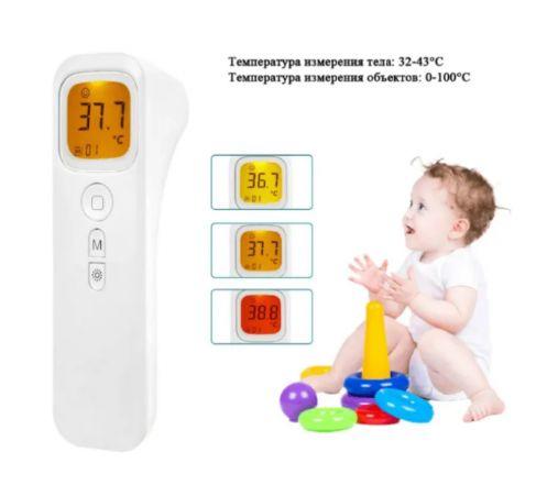 Бесконтактный термометр Non-contact инфракрасный Shun Da WT001