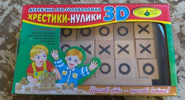 Игра крестики-нолики.
