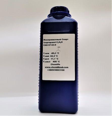 Изопропиловый спирт (ИПС), Isopropanol.