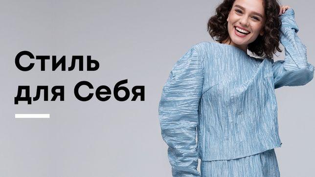 Маргарита Мурадова 6 курсов Стиль для себя Персональный стилист