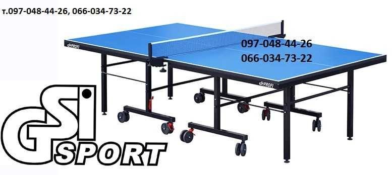 Настольный теннис. Теннисный стол профессиональный. Настільний теніс