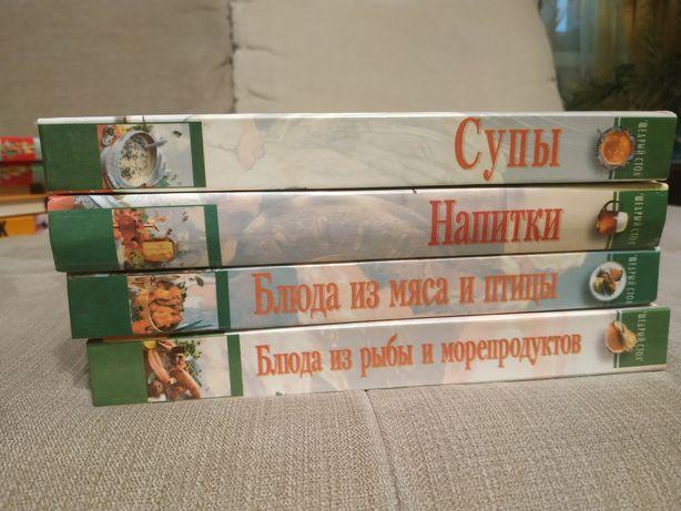 """книги """"щедрый стол"""": """"супы"""" """"напитки"""" блюда из мяса итд"""