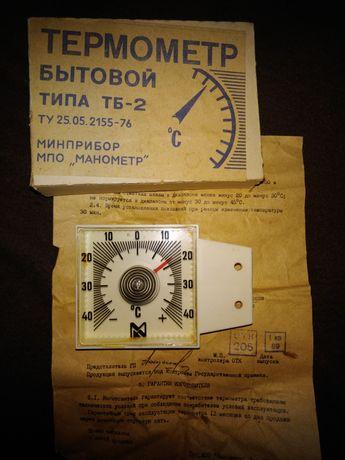 Термометр СССР 1989г.в.