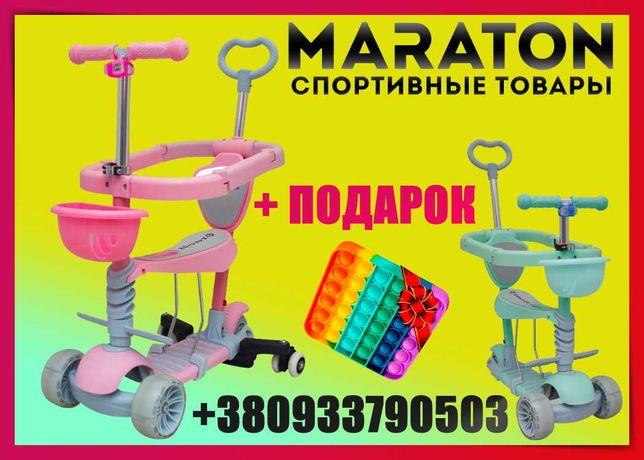 АКЦИЯ Самокат детский Трехколесный 5в1  Maraton Самокат с сиденьем