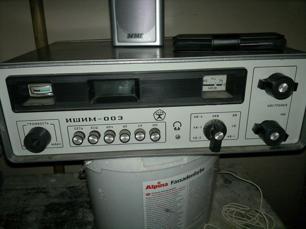 Продам радиоприемник ИШИМ-003