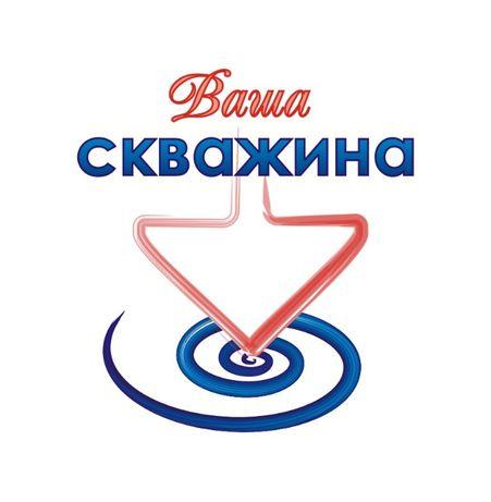 Бурение скважин в Харькове и пригороде