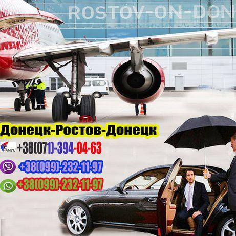Поездки Перевозки Такси Донецк Ростов Москва Краснодар Донецк