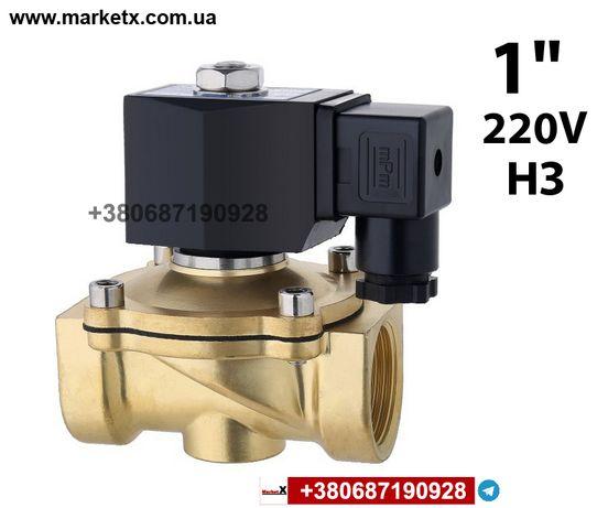 """1"""" электромагнитный клапан нормально закрытый 220V для воды газа масла"""