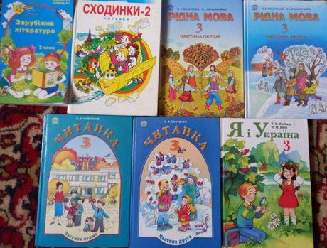 Рідна мова Читанка Зарубіжна література Я і Україна Сходинки 3 клас