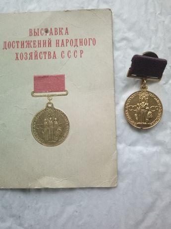 Награда Знак ВДНХ СССР