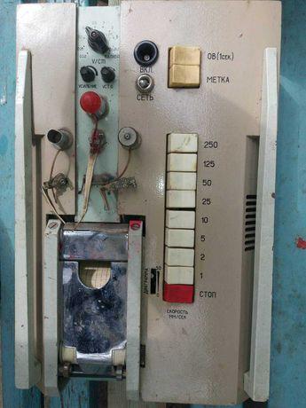 Вычислительное устройство СССР
