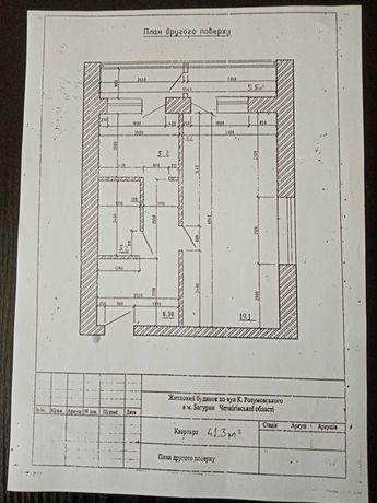 1 кімнатна квартира 41.3 м