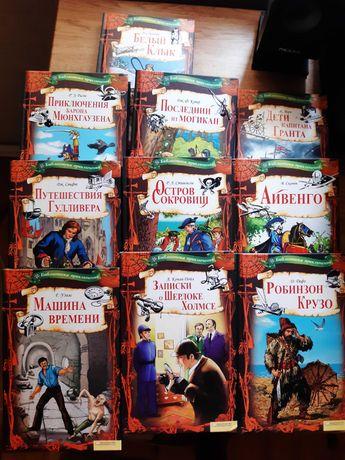 Серія книг про пригоди для дітей