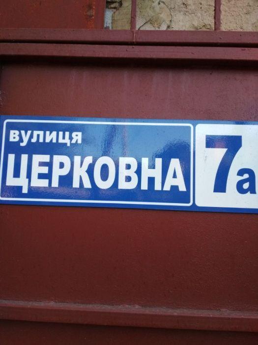 Посуточно жилье Центрально Городской район Исторический центр-1