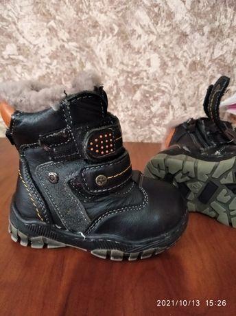 Зимние ботиночки, сапожки для мальчика