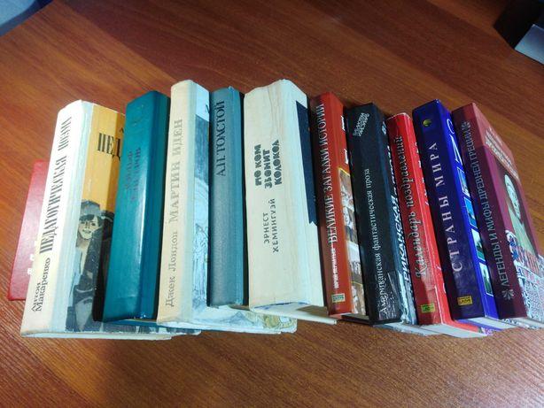 Классики литературы