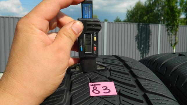 Шини колеса резина R17  235/65 Fulda Cristall Control Suv 2шт Зима