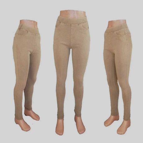 Бежевые эластичный джинсы, джеггинсы, леггинсы, лосины denim co