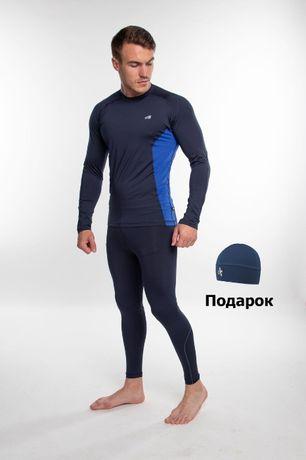 Мужской спортивный костюм термо комплект Rough Radical Intensive