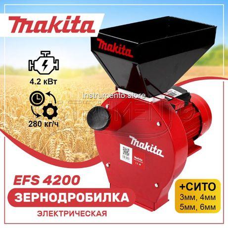 Дробилка Makita EFS 4200 (4.2 кВт, 280 кг/ч) Зернодробилка Макита млин