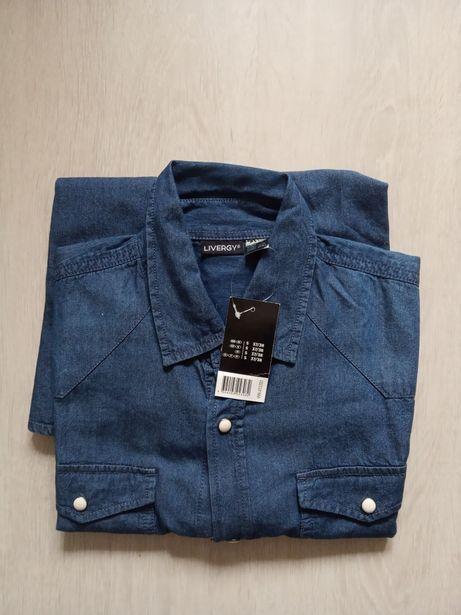 LIVERGY nowa metka jeans S wiele koszul super jakość -promocja
