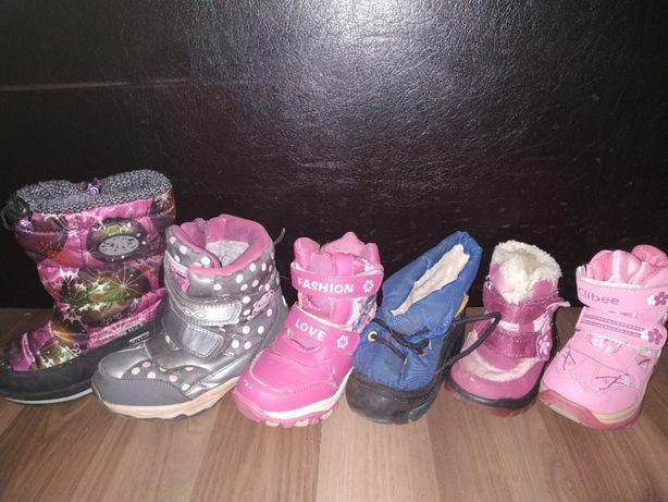 Зимняя обувь, сапоги, ботинки. Размеры 23-29 (13см - 18,5см)