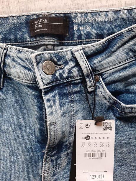 Nowe spodnie jeans marmurki bershka S