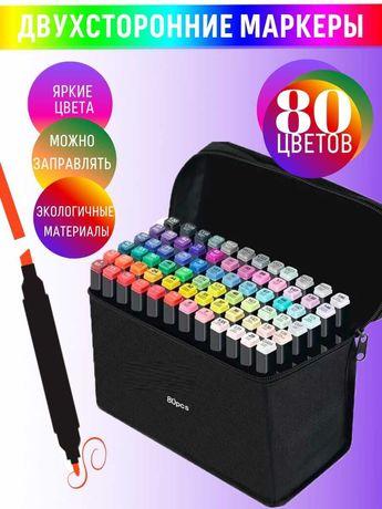 Набор скетч-маркеров для рисования двусторонних Touch фломастеры 80 шт