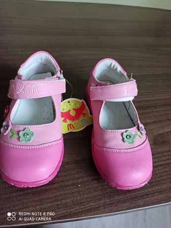 Туфли детские 26 размер
