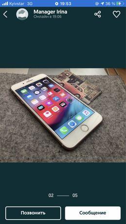 Iphone 7+ обмен на самсунг