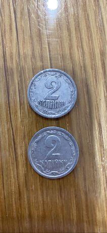 Монеты 2 копейки 1993 и 1994 года
