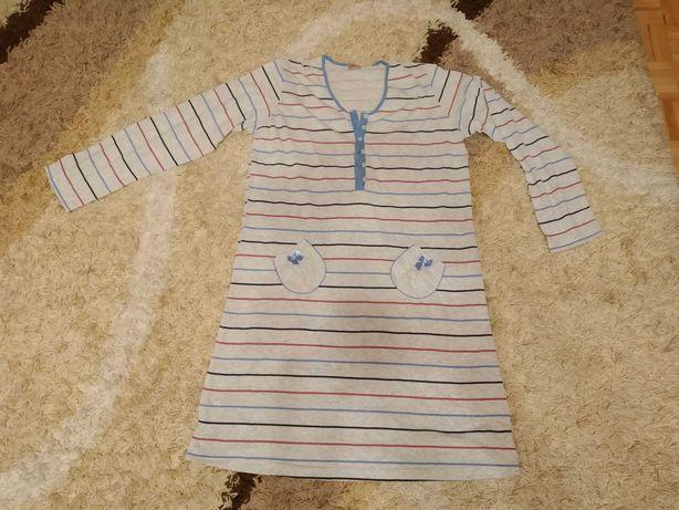 Koszula nocna ciążowa, piżama, rozmiar L