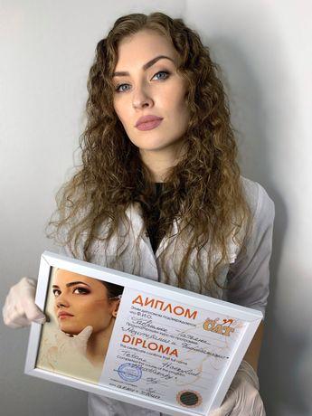 Косметолог Одесса 28.04.21 СКИДКА !!!
