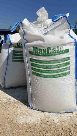 Zapobieganie degradacji gleby, szybka i bezpieczna regulacja ph gleby.
