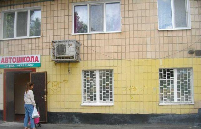 Продаж приміщення м. Олександрія, вул. Софіївська (Луначарського), 18