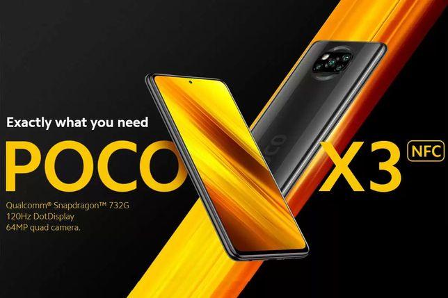 Новый Xiaomi Poco X3 6/64gb - 19900₽ Макеевка, Харцызск