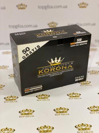 НОВА 550 Гильзы для сигарет, гильзы для табака, сигаретные гильзы