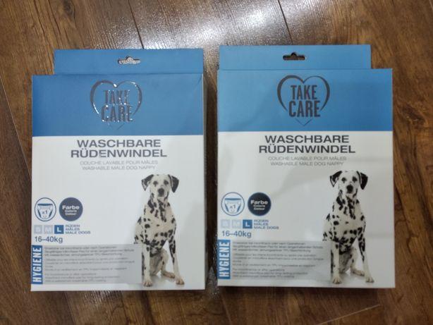 Pieluchy wielorazowe dla psa