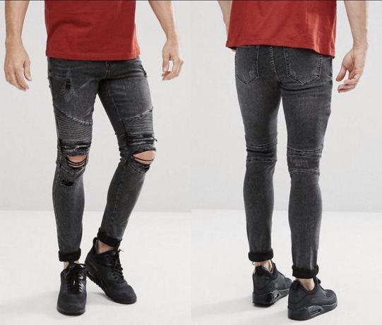Spodnie New Look (30/32) S