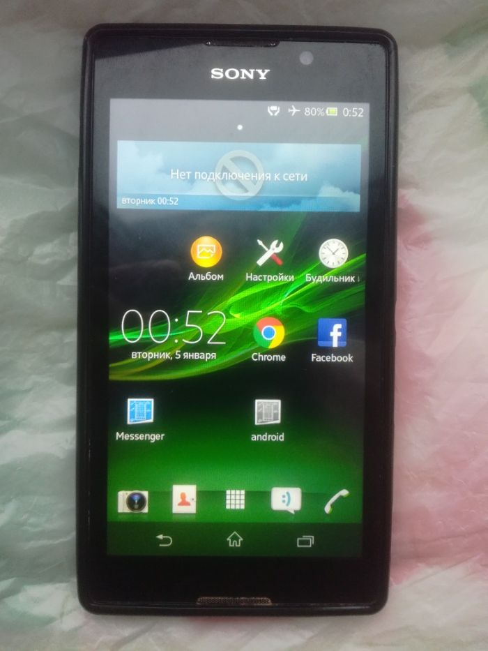 Sony Xperia C2305 Фурсы - изображение 1