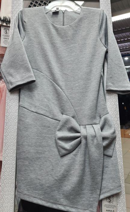 Sukienka rozm. 128cm Łódź - image 1